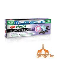Зубная паста с Черным Тмином (DABUR Herb'l Blackseed Complete Care ), 150 г + зуб.щетка