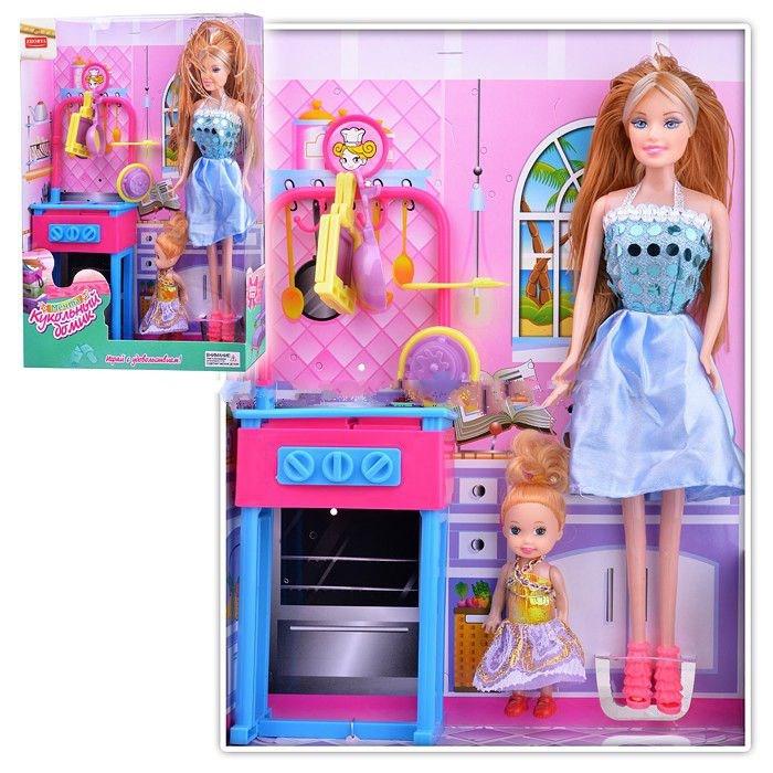 Кукла 1805-1ZYB/B с аксессуарами, в коробке