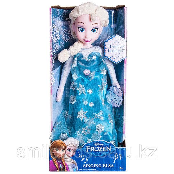 Функциональная кукла  Принцесса Эльза 35 см