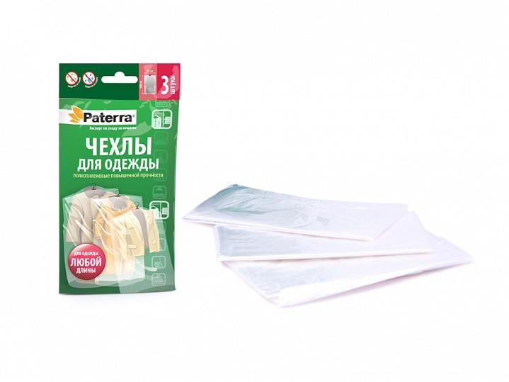 Чехлы для одежды повышенной прочности PATERRA полиэтиленовые 65*100см 3 шт 402-377