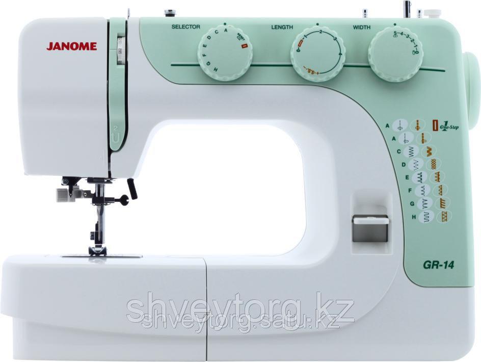 Бытовая швейная машина  Janome GR-14
