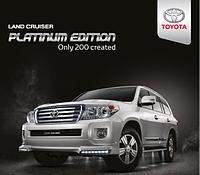 Обвес Platinum Edition на Toyota LC200 рестайлинг, фото 1