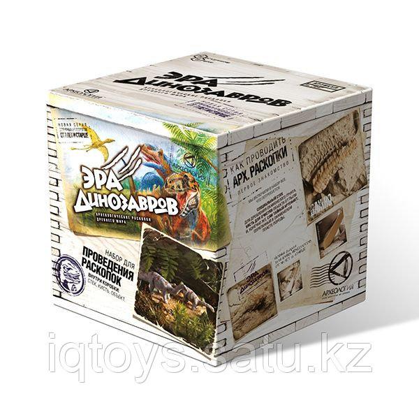 Нескучные игры Раскопка Динозавры