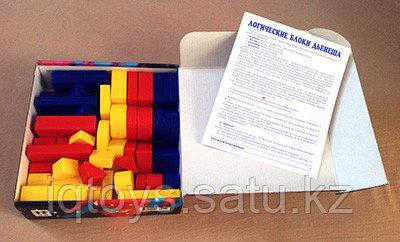 Логические блоки Дьенеша. 48 фигур, брошюра с заданиями
