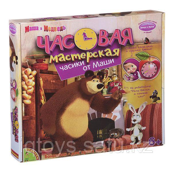 Маша и медведь. Часики от Маши - набор для творчества Досуг с Буки BONDIBON
