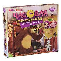 Маша и медведь. Часики от Маши - набор для творчества Досуг с Буки BONDIBON, фото 1