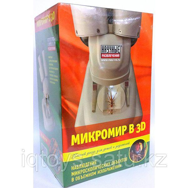 НАУЧНЫЕ РАЗВЛЕЧЕНИЯ Микромир в 3d, микроскоп (НР00011)