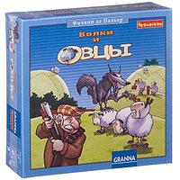 Волки и овцы. Новое издание - настольная игра BONDIBON