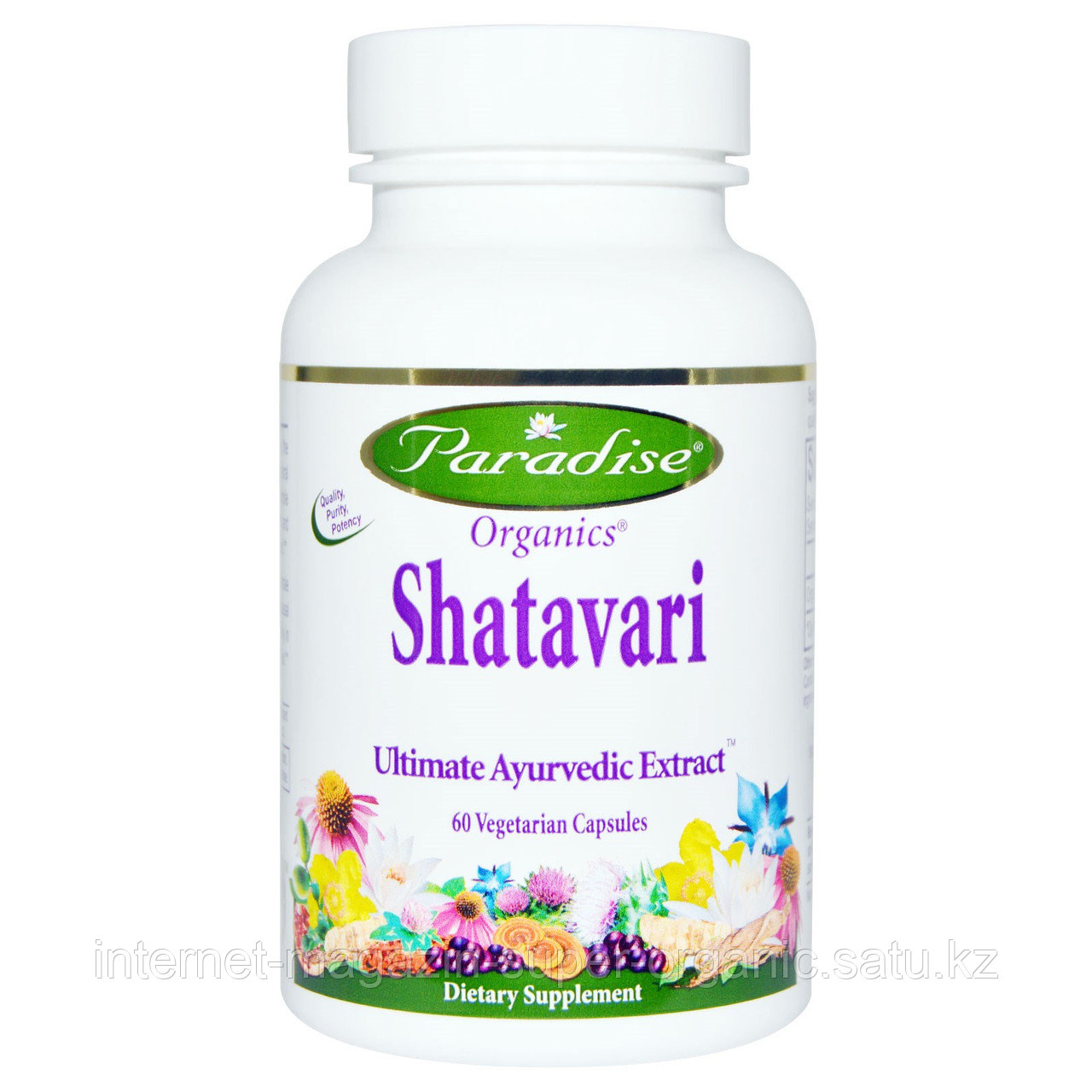 Шатавари (Shatavari), женская травка, 60 растительных капсул, Paradise Herbs
