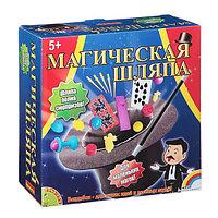 Магическая шляпа - настольная игра BONDIBON