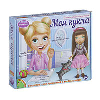 Моя кукла (брюнетка) - набор для шитья Досуг с Буки BONDIBON