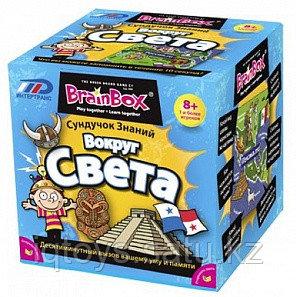Сундучок знаний BRAINBOX 90701 Вокруг света