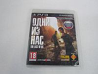 Игра для PS3 Один из нас на русском языке (вскрытый), фото 1