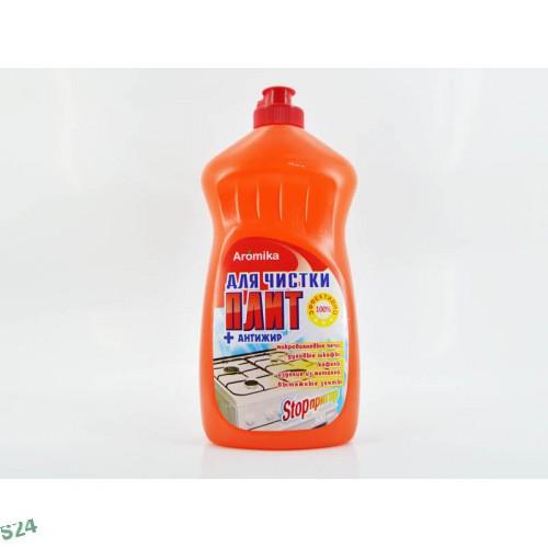 Чистящее для плит STOP-пригар универсальный 500мл