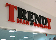 Наружная реклама буквы латбокс баннер в Астане