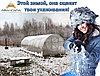 Укрепление полимерной теплицы зимой