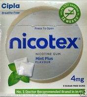 Никотиновая жевательная резинка Никотекс Nicotex, 4 мг.