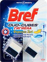 Кубики Bref Duo-Cubes для сливного бачка 2*50г