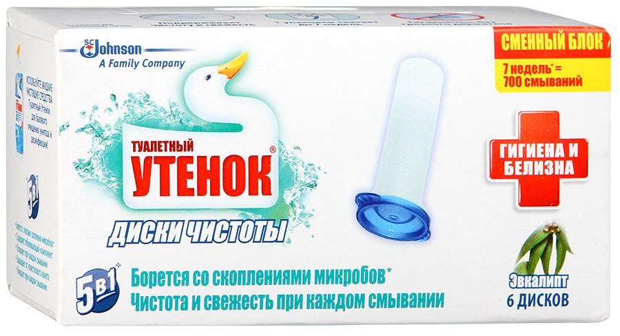 Чистящее для санузла  Утенок диски 38г запаска Эвкалипт