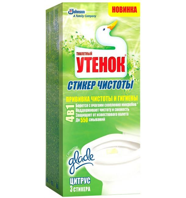 Чистящее для санузла Утенок стикер 3шт Цитрус