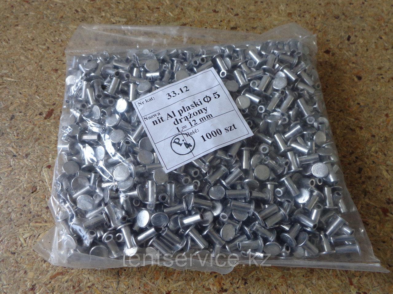 Заклепка полая алюминиевая 5х12