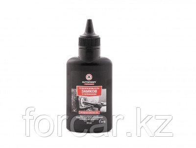 Размораживатель замков с силиконом 60 мл Autoprofi носик-дозатор, фото 2