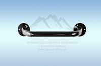 Поручень настенный прямой (300 мм.) диаметр 25 мм, толщина стенки 2 мм
