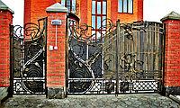 Ворота-2, фото 1