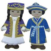 Набор кукол в национальных казахских костюмах