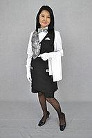 Униформа официанта (жен)