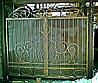 Ворота-3