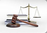 Юридическая помощь по административным делам.