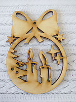 Шарик с бантом и свечками деревянная игрушка украшение