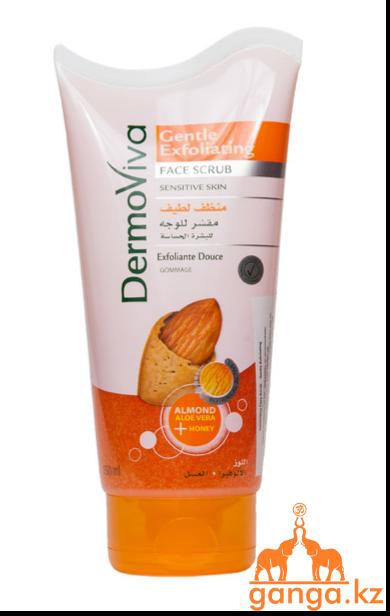 Скраб для чувствительной кожи лица (DermoViva Face Scrub Gentle Exfoliating DABUR),150 мл