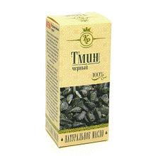 Черный тмин, косметическое жирное  масло, 10мл