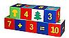 Игровой набор «Учимся считать»