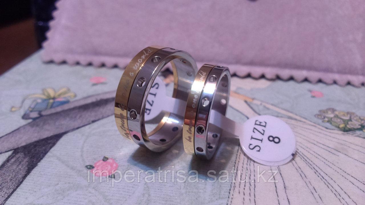 """Парные кольца для влюбленных """"Прекрасные чувства"""" под золото*"""