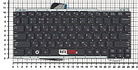 Клавиатура для ноутбука Samsung NC110, RU, черная