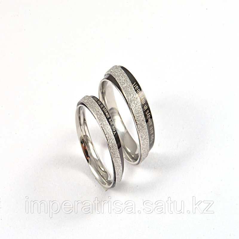 """Парные кольца для влюбленных """"Эвлин"""""""