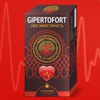 Напиток Gipertofort от гипертонии