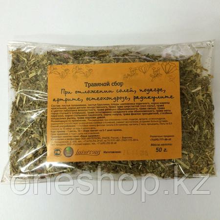 Монастырский сбор трав от остеохондроза (подагры, артрита, радикулита)