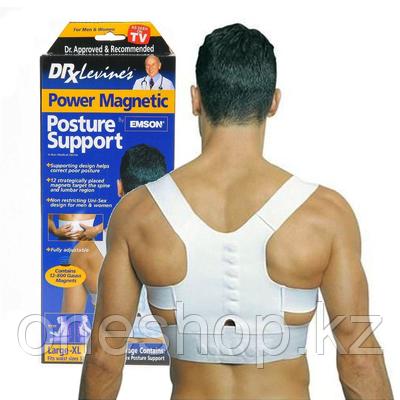 Корректор осанки Posture Support