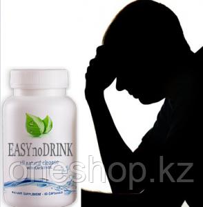EASY no DRINK средство от алкоголизма
