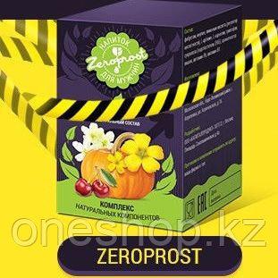Лекарство Зеропрост (Zeroprost) от простатита