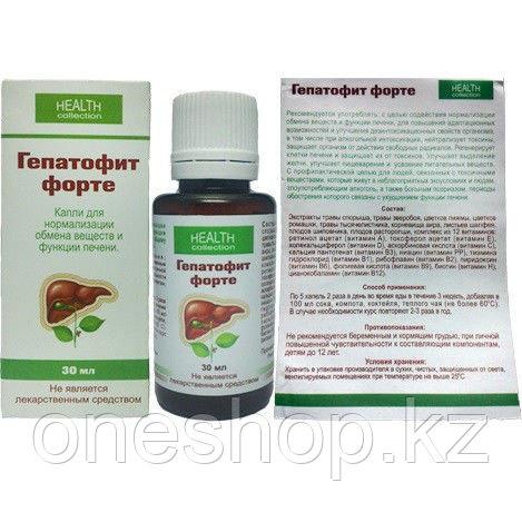 Препарат Гепатофит Форте для печени (от гепатита)