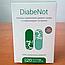 Лекарство DiabeNot от сахарного диабета (20 капсул), фото 2
