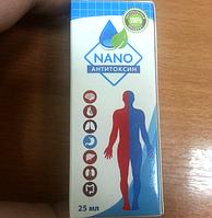 Препарат Антитоксин Нано от паразитов