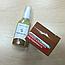 Масло от псориаза PsoriControl (ПсориКонтрол), фото 6