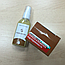 Масло Psori Control от псориаза, фото 6