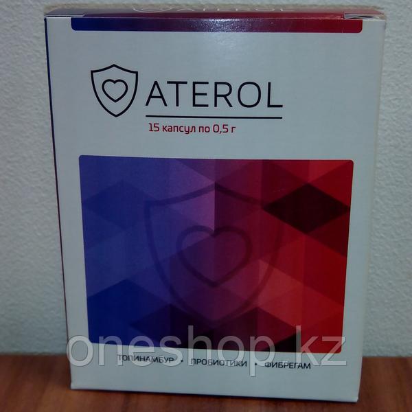 Препарат Атерол (Aterol) от холестерина (15 капсул)